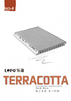 LOPO Terracotta Facade Panel Catalogue 2017