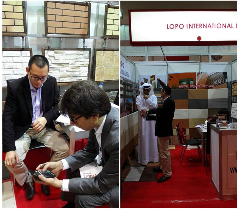 LOPO China in BIG 5