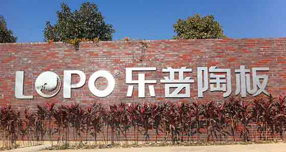 LOPO China Terracotta Facade Panel Manufacturer