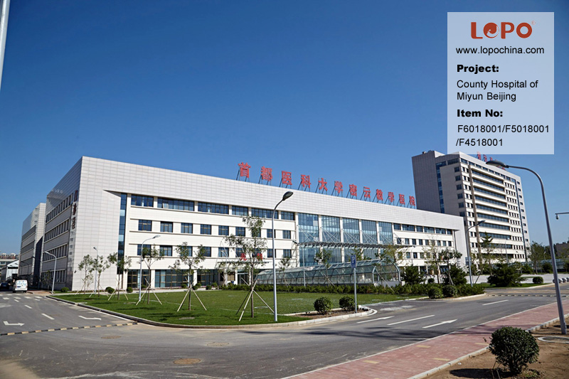 County Hospital of Miyun Beijing (0)
