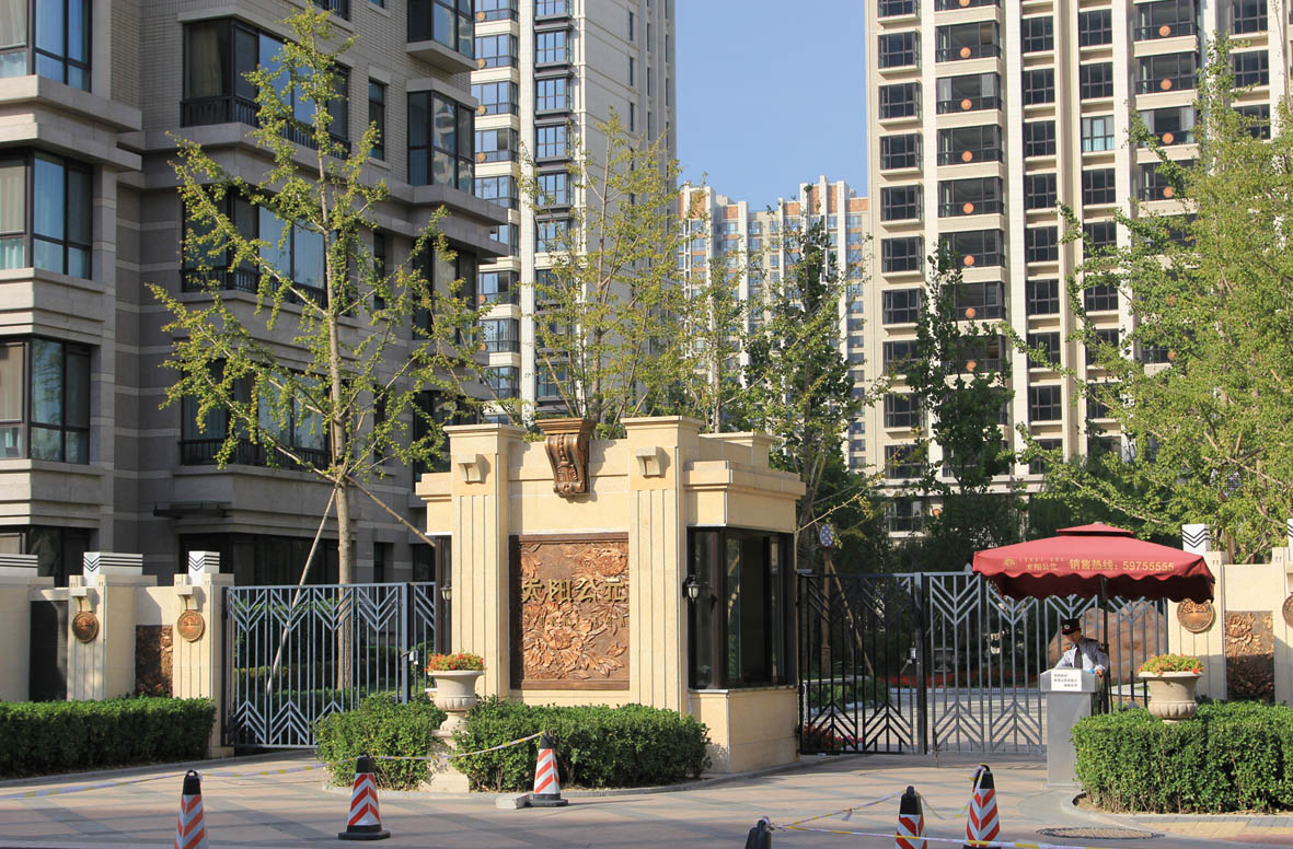 Beijing sun Mansion (0)