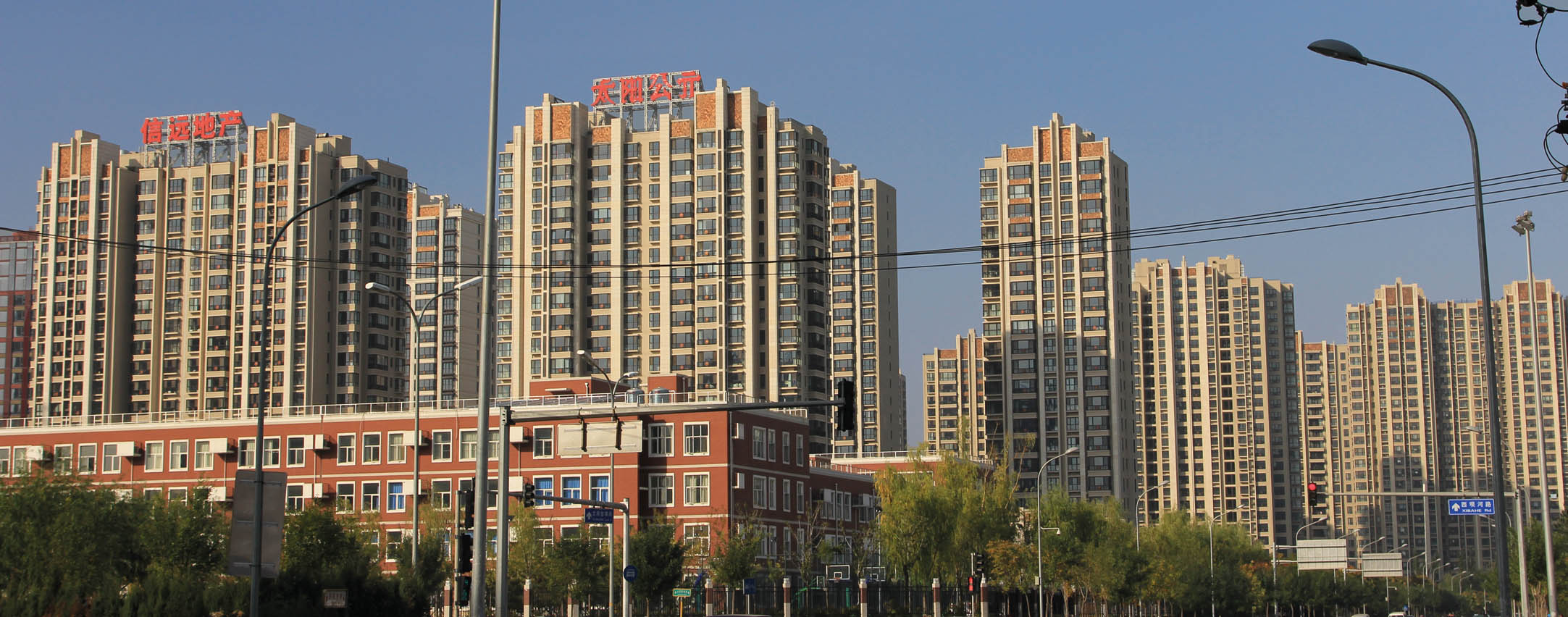 Beijing sun Mansion (1)