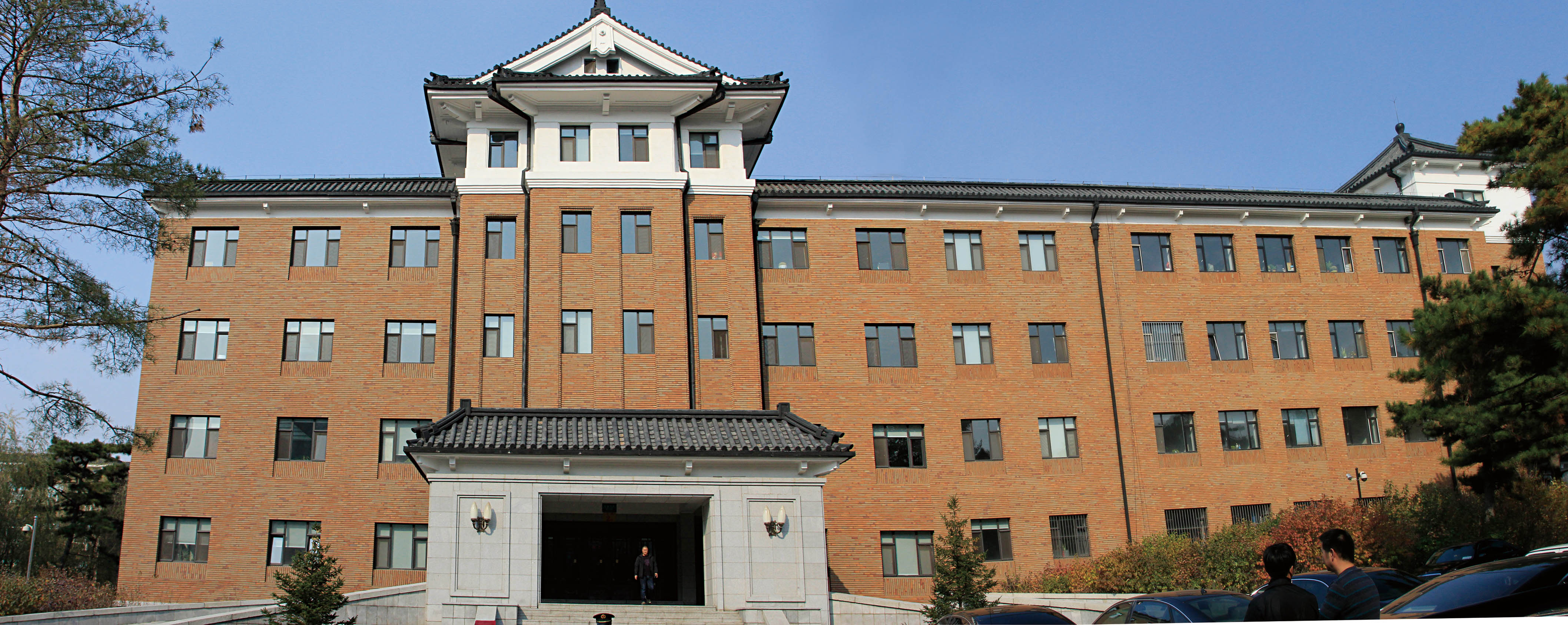 Jilin Provincial Commission for Discipline Inspection Office (0)