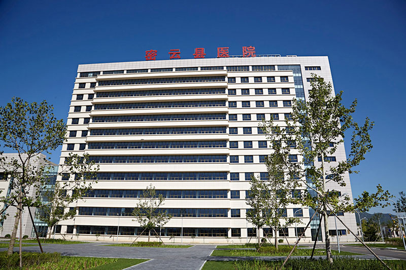 County Hospital of Miyun Beijing (1)