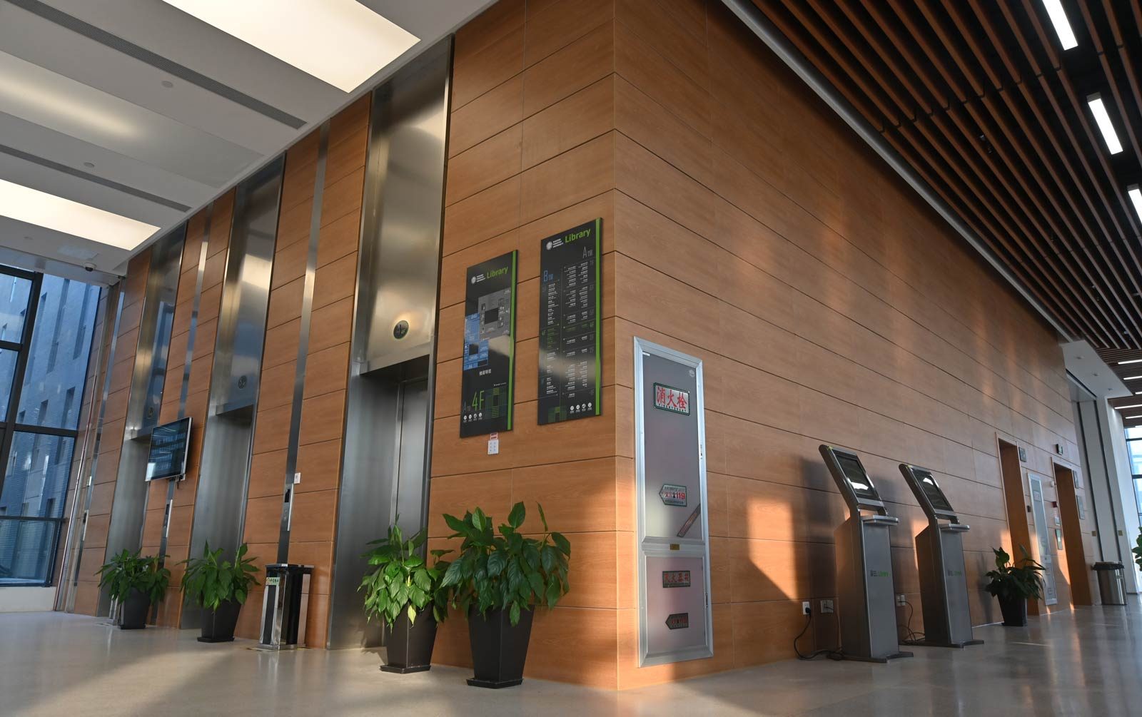 Woodgrain Digital Inkjet Panel --- Nanjing Forestry University Library (2)