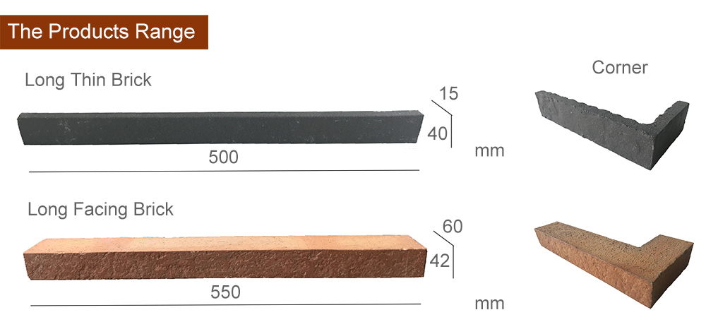 lopo long brick dimensions