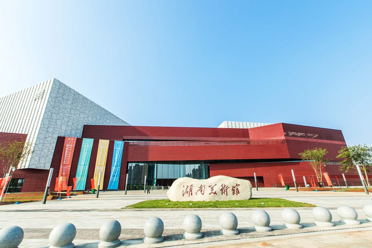 Front of Museum featuring in terracotta panel.jpg