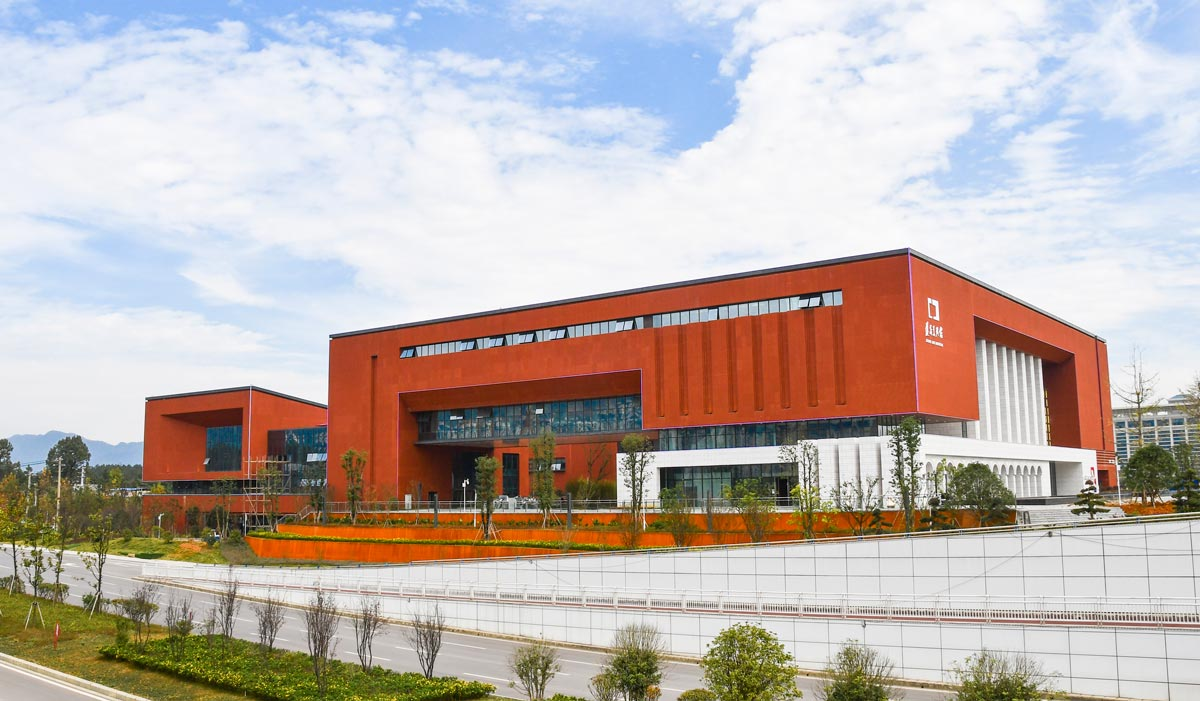 zunyi art museum in terracotta.jpg