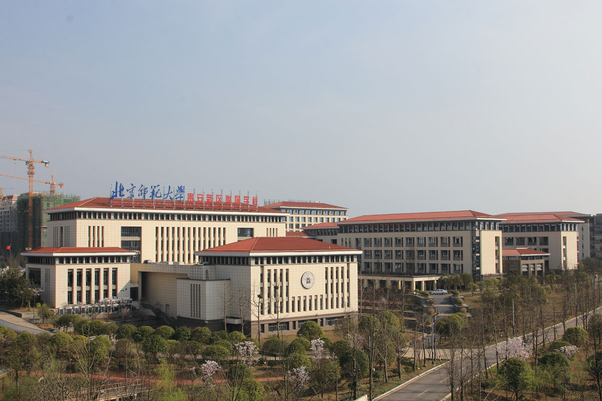 The School Affiliated to Beijing Normal University (1)