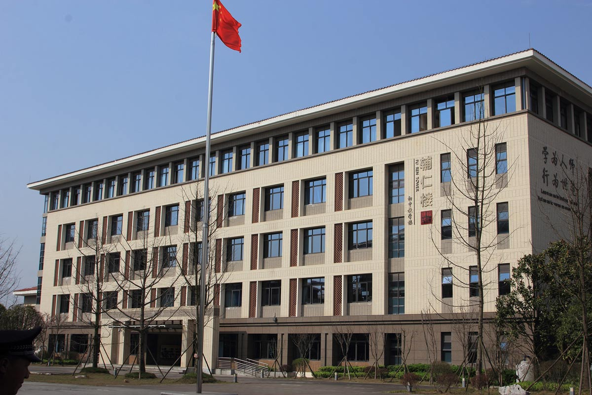 The School Affiliated to Beijing Normal University (4)