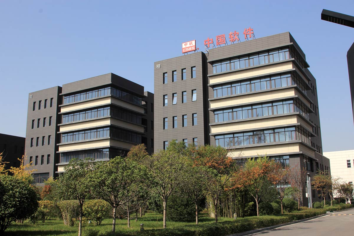 China Electronics Industrial Park (0)