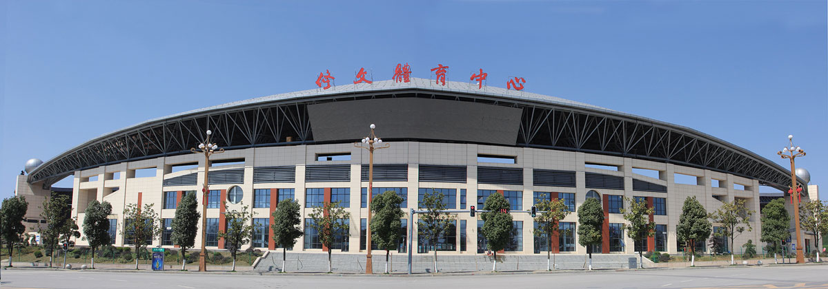Xiuwen Sport Center Facade Project (1)