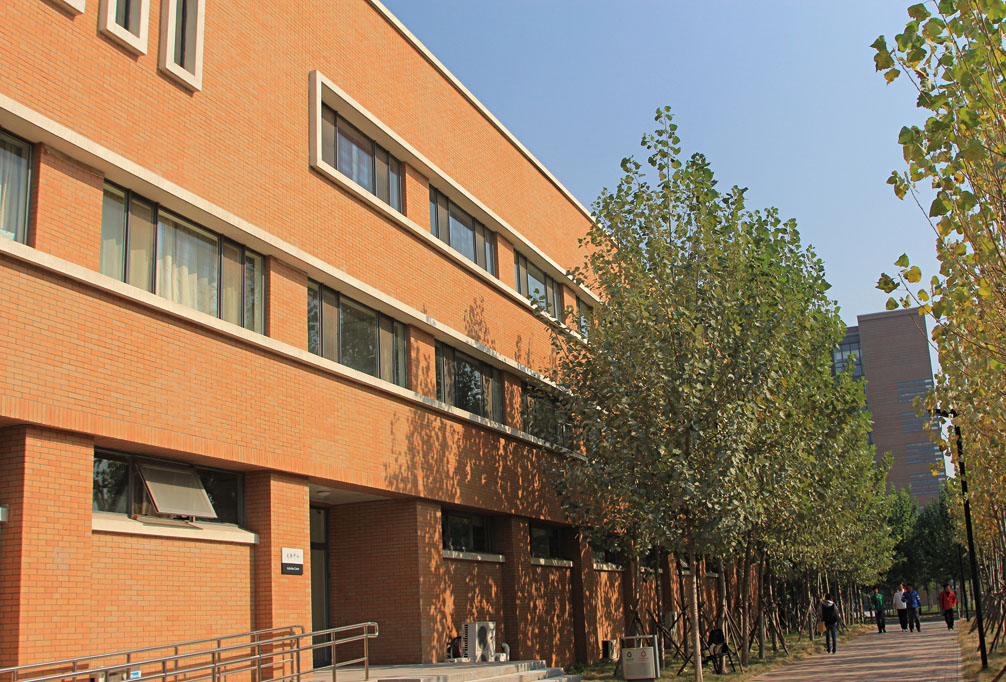 Tianjin Modern Vocational Technology College (2)